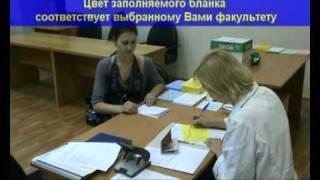 Подача документов абитуриентом ТГМА