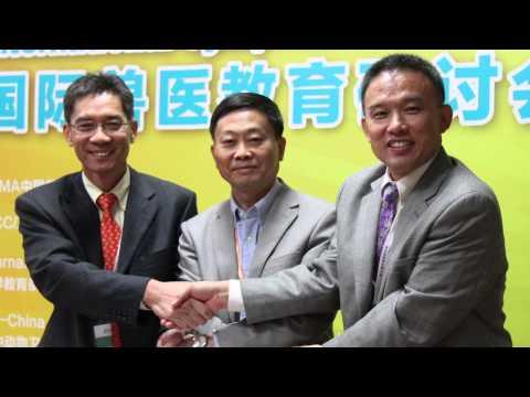 U.S.-China Center Co-Hosts International Symposium on Veterinary Education (English Version)