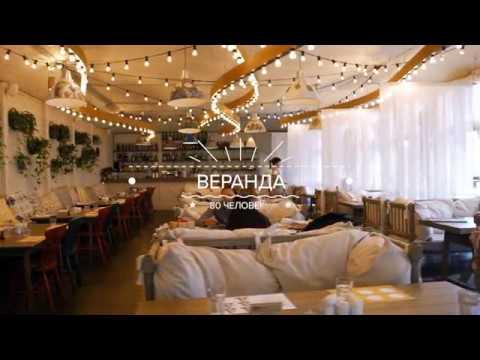 Меню ресторана европейской и русской кухни в Санкт