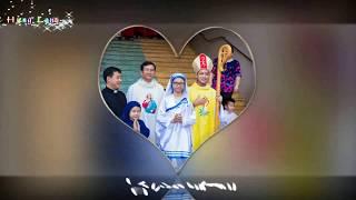 Từ ngàn xưa - Nguyễn Hồng Ân  - Tại Giáo Xứ Thánh Phaolo 2017