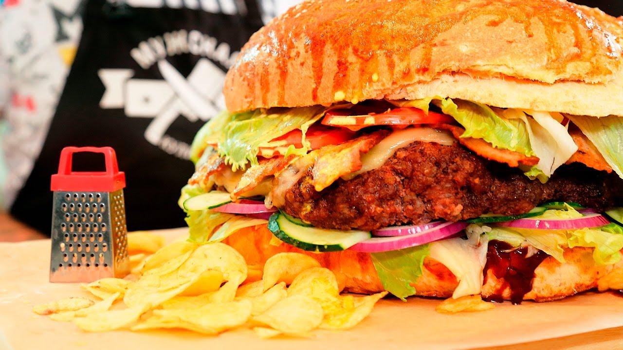 Гигантский бургер весом 5 килограммов [Мужская Кулинария]