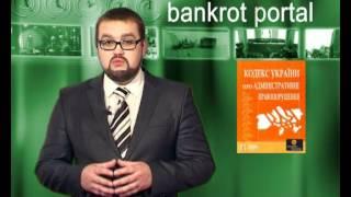 видео В Забайкалье закрывают все железнодорожные кассы и увольняют всех кассиров