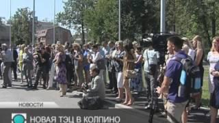 Смотреть видео Телеканал «Санкт Петербург» Новости Полтавченко и Матвиенко ознакомились с инвестпроектами в Колпино онлайн