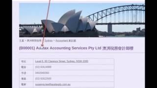 基督教圖書館 (澳洲悉尼) Christian Chinese Library  :  如何使用圖書館網站