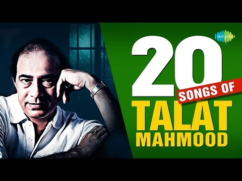 Top 20 Songs Of Talat Mahmood  তালাত মাহমুদের সেরা ২০টি গান  HD Songs  One Stop Jukebox