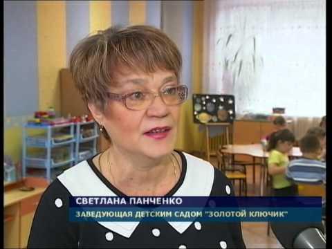 Стоимость питания в детских садах