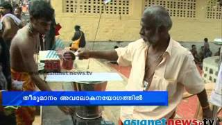 Sabarimala News :Sabarimala employees to get health cards