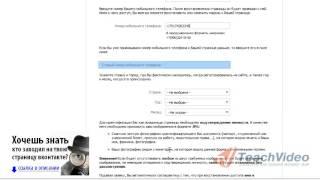 Как восстановить пароль вконтакте(, 2012-12-06T23:52:45.000Z)