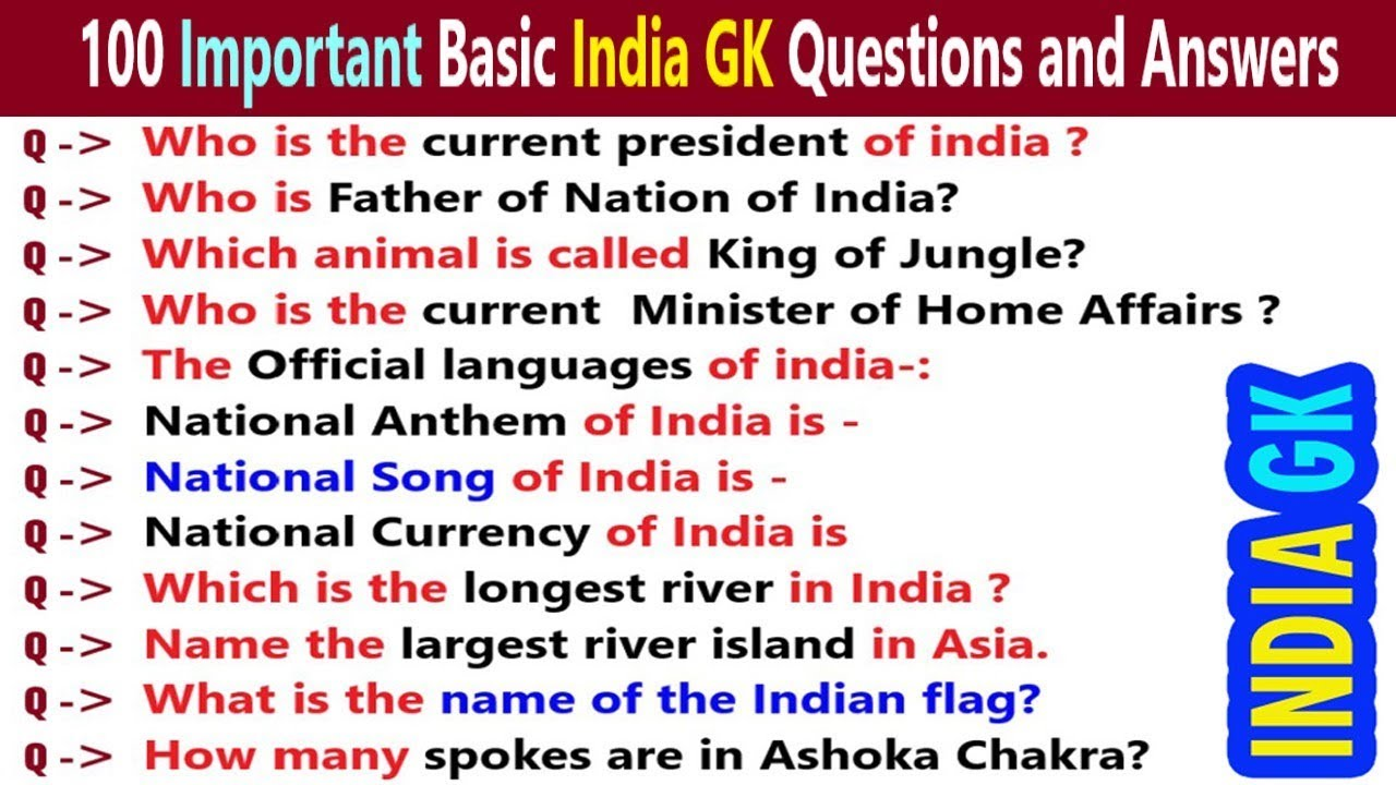 100 Simple Gk General Knowledge Questions And Answers For Kids School Students Children India Gk Youtube