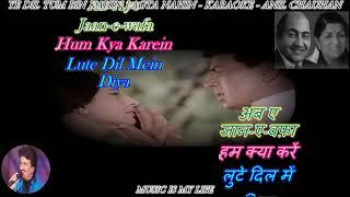 Ye Dil Tum Bin Kahin Lagta Nahin - karaoke With Scrolling Lyrics Eng. & हिंदी
