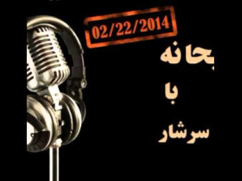 BREAKFAST with HOMA SARSHAR 02 22 2014
