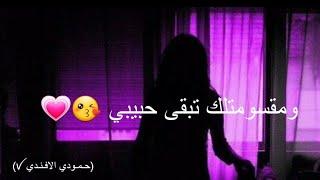 الك وحشه - نور الزين / مع الكلمات ❌💜
