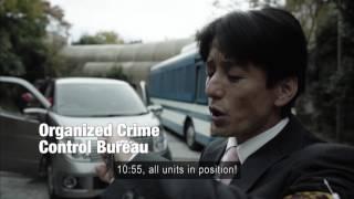 警視庁PRビデオ(英語字幕入り) Original ver. with subtitles