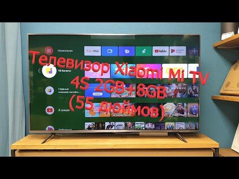 Телевизор Xiaomi Mi TV 4S 2GB+8GB 55 дюймов в Уфе