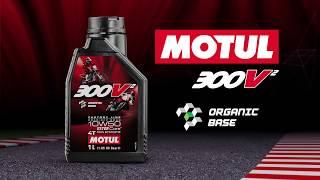 Motul goes a step beyond with a new racing oil: Motul 300V² 10W50