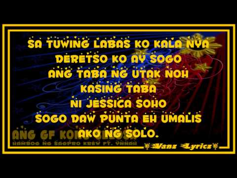 Hambog Ng Sagpro Krew ft  Ynnah   Ang GF Kong Selosa Lyrics)