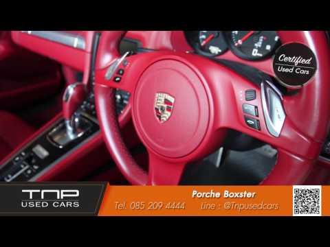 รถมือสอง PORSCHE BOXSTER by TNP Used Cars