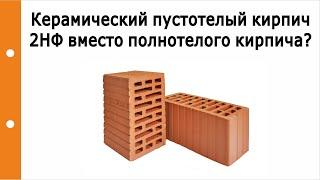 видео Способы утепления коробки бани из кирпичной кладки в полкирпича