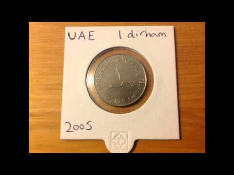 My World Coins: United Arab Emirates (UAE)