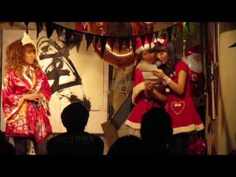 なちゅ生誕祭:ゲスト穐田和恵、佐藤由加理 (2014年)