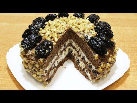 Торт Чернослив в шоколаде с орешками - вкусняшка!