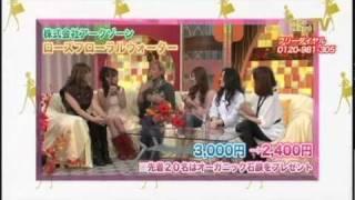 ミセスマートTV 出演:おぐね~、西本はるか、住谷杏奈(レイザーラモンHG奥様...