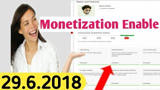 Finally My Monetization Is Enabled    Good News For New Youtubers