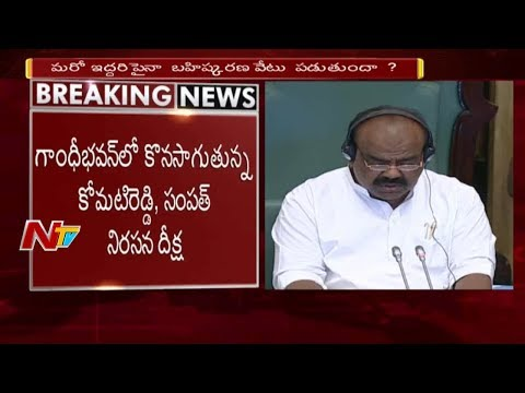 Telangana Assembly Day 3 Budget Sessions to Begin Soon || TS Assembly || NTV