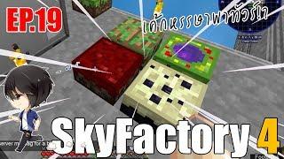 ATLauncher - Sky Factory 4 - Videos