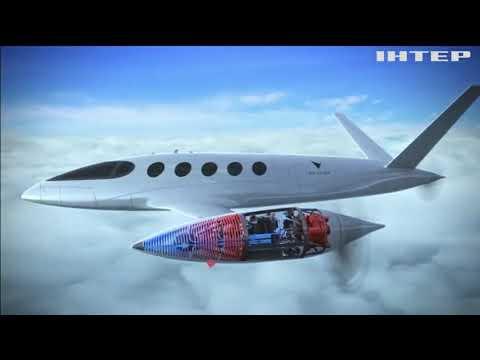 Подробности: У Ле-Бурже презентували авіатранспорт майбутнього