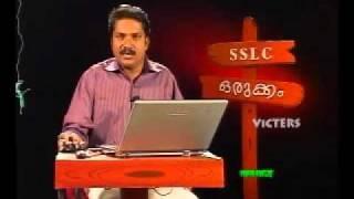 SSLC Orukkam-Biology Part 16