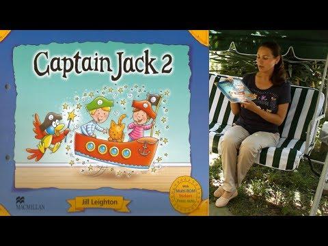 Captain jack учебник отзывы