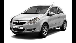 Замена лобового стекла на Opel Corsa в Казани.