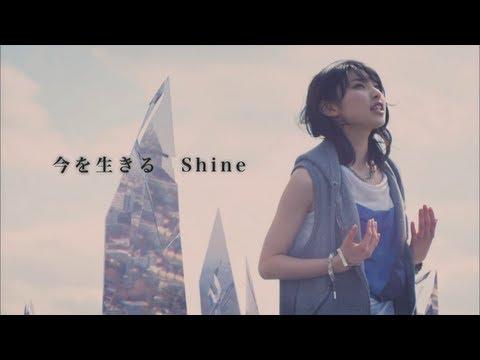 家入レオ - Shine