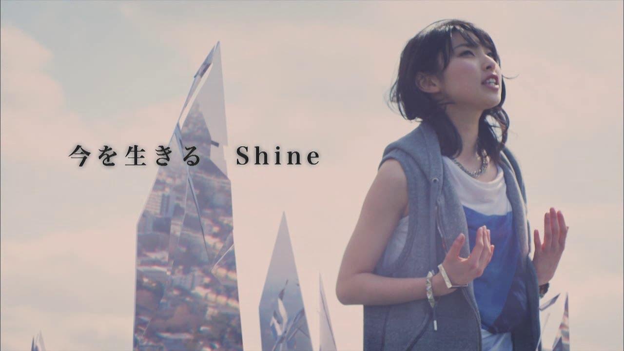 家入レオ - Shine - YouTube