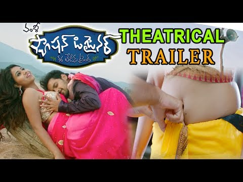 Fashion Designer S/o Ladies Tailor Movie Theatrical Trailer || Sumanth Ashwin, Anisha Ambrose