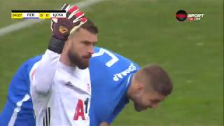 РЕПОРТАЖ: Левски - ЦСКА