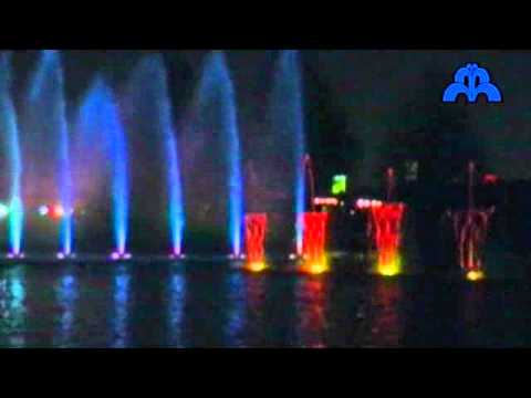 Pioneer Park Musical Fountain