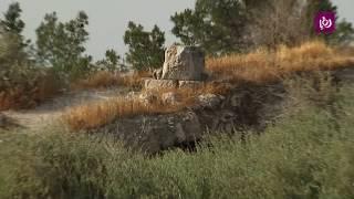 معسكر الجيش العربي - اللطرون