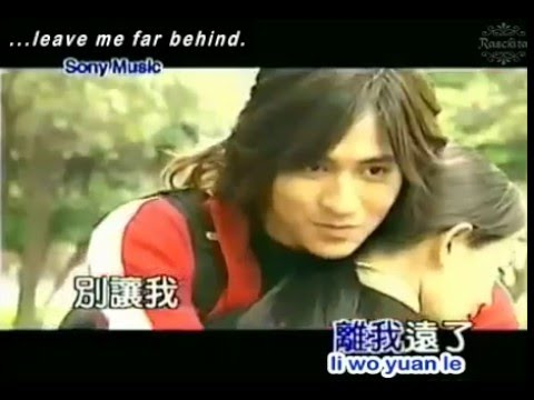 說愛我 (Say You Love Me) - Mars Theme Song by Liang Yi Zhen with lyric