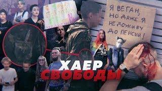 ДЕТИ НАВАЛЬНОГО СХОДЯТ С УМА? // Алексей Казаков