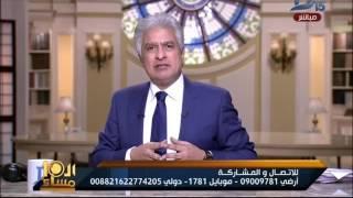 العاشرة مساء| شاهد ما تم العثور علية داخل شقة صحفى قناة الجزيرة !