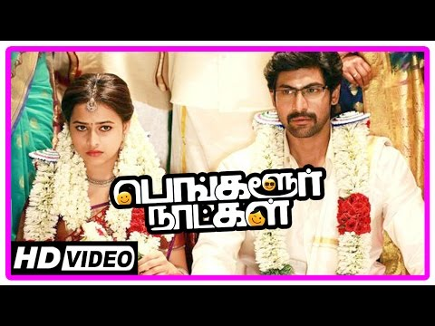 Bangalore Naatkal Movie Scenes | Sri Divya And Rana Daggubati Get Married | Arya | Bobby Simha