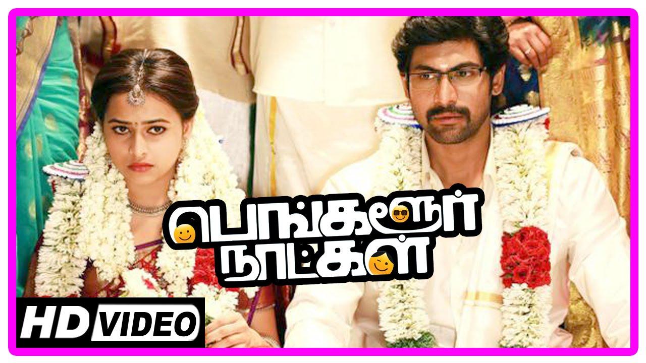 Download Bangalore Naatkal Movie Scenes   Sri Divya and Rana Daggubati get married   Arya   Bobby Simha