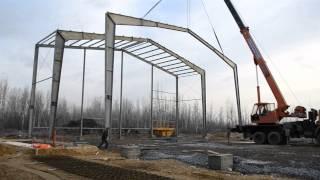 монтаж металлоконструкции Стронг Билдингс  в Кузьмолово(, 2015-03-06T19:18:22.000Z)