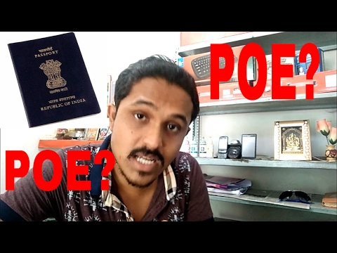 WHAT IS POE IN PASSPORT?ALL INFORMATION!!Protector Of Emigrants (POE)!!!(HINDI 2017)