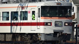 【ありがとう東武350型】しもつけ臨時列車ツアー