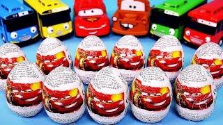 Surprise Eggs 알까기 서프라이즈 에그