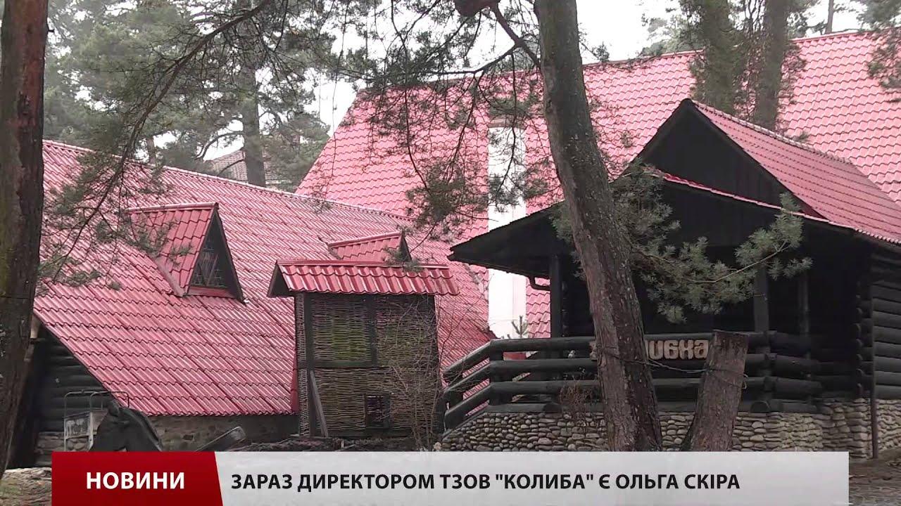 Головні новини Львова за 27.02 - YouTube