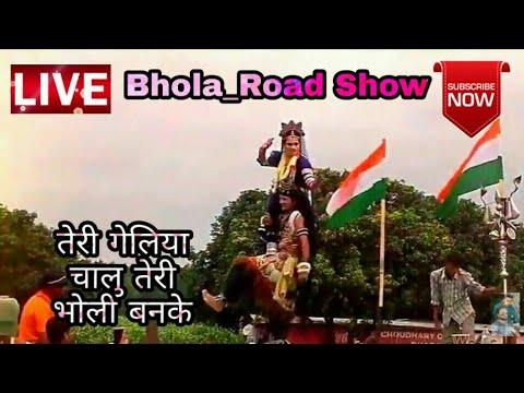 Teri Gelya Rahna Bholi Banke@Bhola Letest@Suman DJ Sound Chhabra  9571619146 9166055758